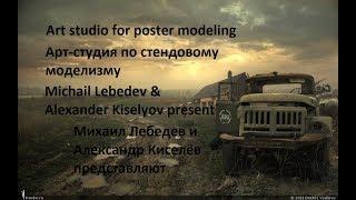 КАМАЗ 4310. Военный против гражданского. Фото обзор №11