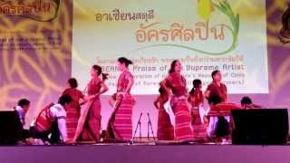 Laos Folk Dance