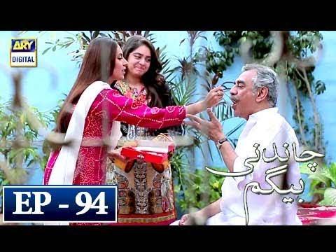 Chandni Begum - Episode 94 - 28th February 2018 - ARY Digital Drama