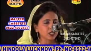 Shabina Adeeb-Meri Umeed Mera Pyar Meri Aas Raho | Best Urdu Naat | Insha Allah