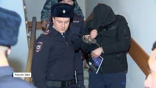 Изнасилование дознавательницы в Уфе: подозреваемым грозит более 10 лет тюрьмы