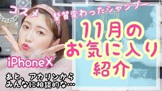NMB48 吉田朱里 ビューティーフォトブック IDOL MAKE BIBLE @アカリン ...