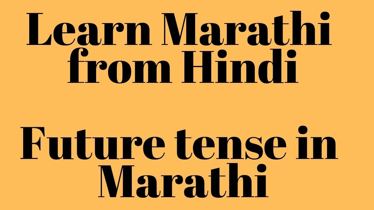 all verbs in english to hindi pdf