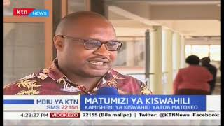 Taasisi za Kenya zatakiwa kuongeza juhudi za utumizi wa Kiswahili, kamisheni yasema