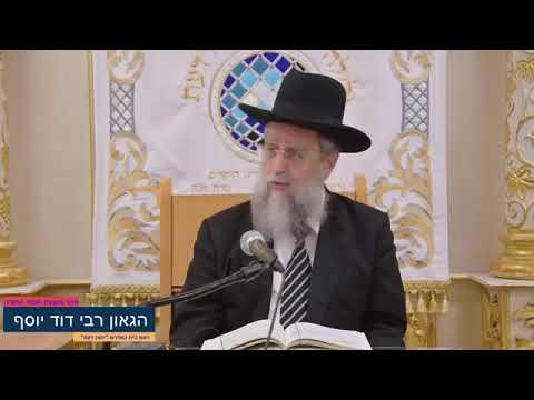 האם מותר לערוך סעודת שמחה לחתן וכלה בבית הכנסת? הרב דוד יוסף שליט'א