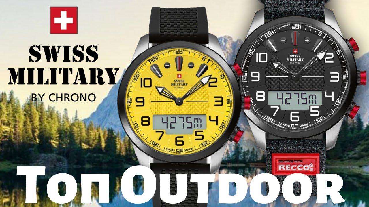 Идеальны в горах и на рыбалке. Часы SWISS Military by Chrono + Recco