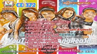 RHM CD vol 372 Nonstop (Nob Bayarith ChhornSovann Reach Sapoun Midada Sokun Nisa Chhet Sovannapanha)
