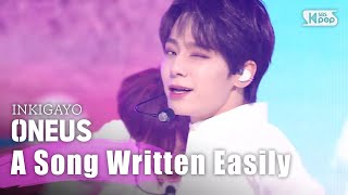 Cover images ONEUS(원어스) - 쉽게 쓰여진 노래(A Song Written Easily) @인기가요 inkigayo 20200405
