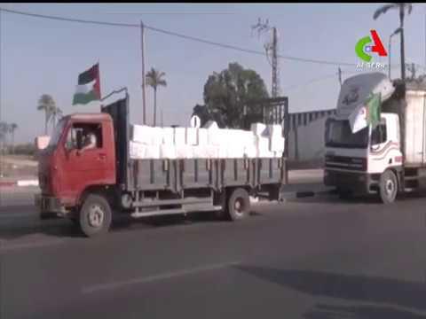 Solidarité avec la Palestine : La caravane algérienne de solidarité arrive Gaza