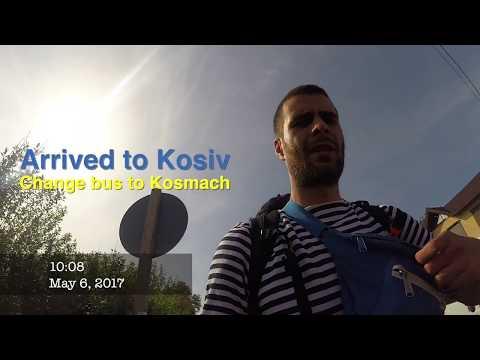 ★ Kosmach - Mykulichyn ★ 3 days Hiking in Carpathian Mountains, Ukraine 2017