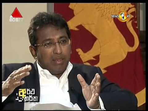 Artha Tharka Sirasa TV 26th October 2016