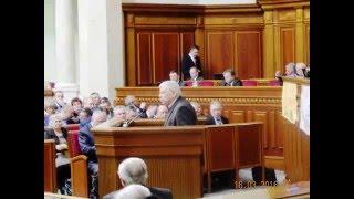 """Парламентские слушания на тему: """"30 лет после Чернобыля: уроки и перспективы"""""""