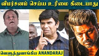 வயசான Character-னா அப்படித்தான் இருக்கும் - Anandaraj's Warning to Blue Sattai Maaran | LittleTalks