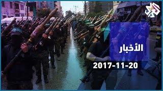 التلفزيون العربي | فصائل فلسطينية تندد بتصنيف حزب الله منظمة إرهابية thumbnail