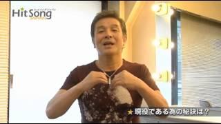 現在もパワフルな活動を続けている尾藤イサオさんに、歌手になったきっ...