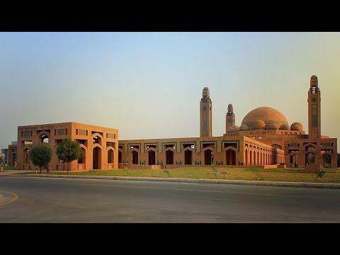 Lahore Bahria Town | Punjab | Pakistan 🇵🇰