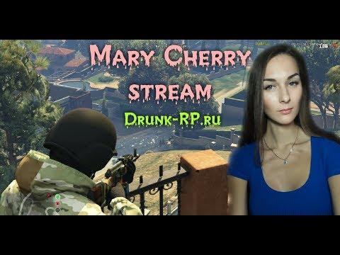 GTA 5 RP. Стрим Mary Cherry / DRUNK-RP.RU /
