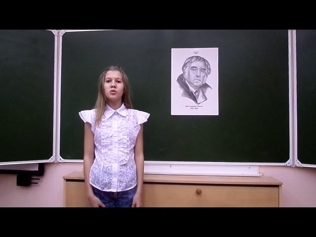 Изображение предпросмотра прочтения – ВиолеттаЛоншакова читает произведение «Ворона и Лисица» И.А.Крылова