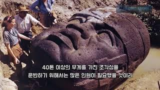 학자들이 풀지 못했던 땅 속에서 발견된 얼굴 조각상의 비밀 2부 mng 112 com 먹튀잡는토니