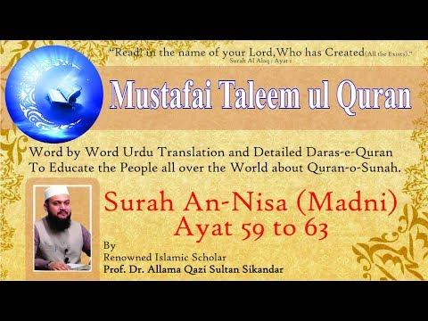 Surah An Nisa (Ayat 59 to 63)