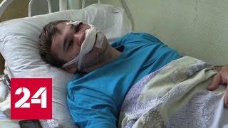 Судьбу задержанного, который избил врача-рентгенолога, решит суд