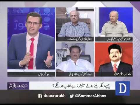 Dusra Rukh - 30 March, 2018 - Dawn News
