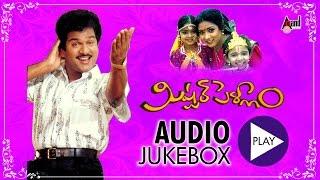 Video Mister Pellam| Full Songs JukeBox | Rajendra Prasad| Aamani | Bapu | Telugu Old Songs download MP3, 3GP, MP4, WEBM, AVI, FLV November 2017
