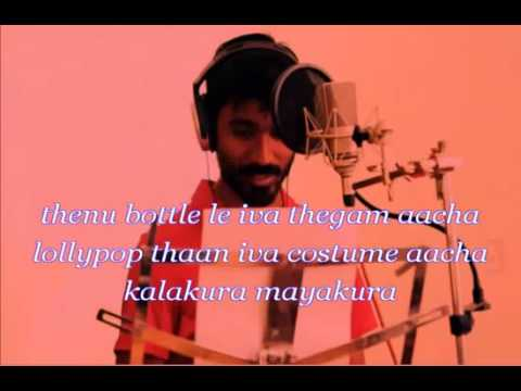 Naiyyandi   Teddy Bear Song Lyrics