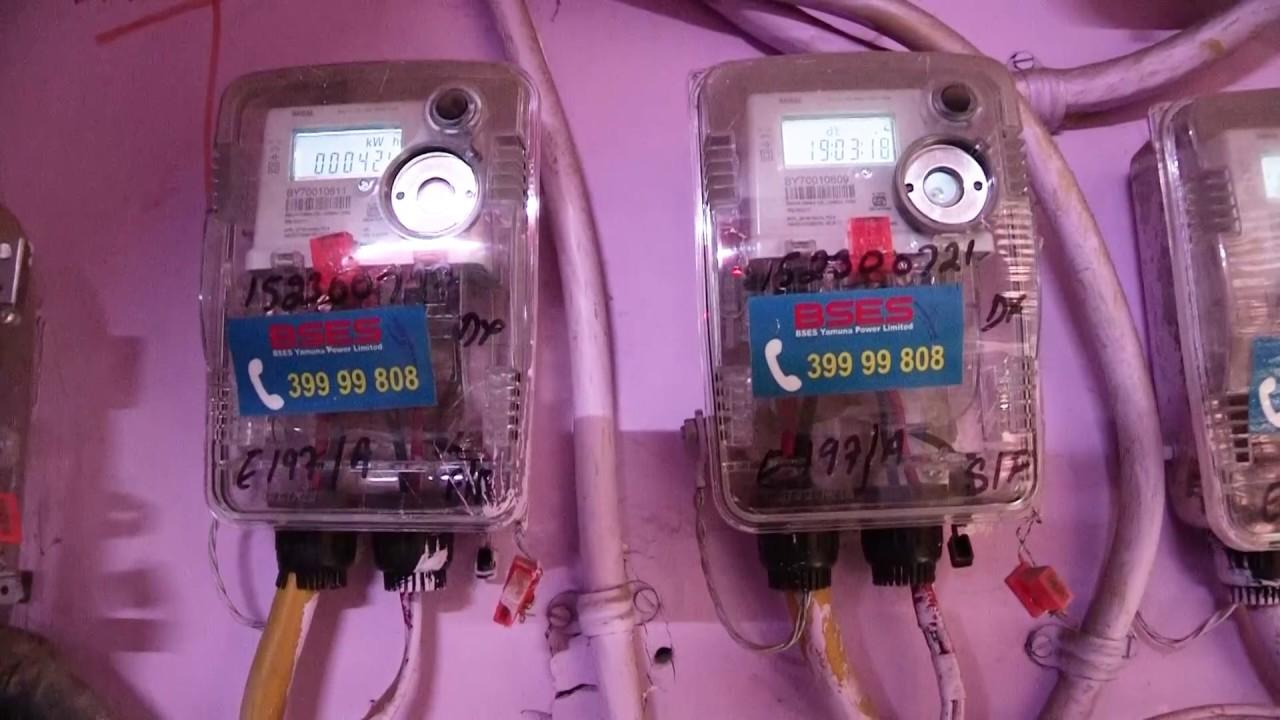 desu electricity