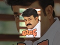 Yodha Telugu Full Movie