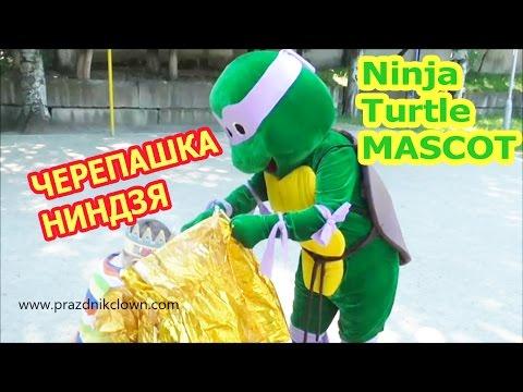 ЧЕРЕПАШКА НИНДЗЯ ПОЗДРАВЛЯЕТ С ДНЁМ РОЖДЕНИЯ В ДЕТСКОМ САДУ  Ninja Turtles MASCOT