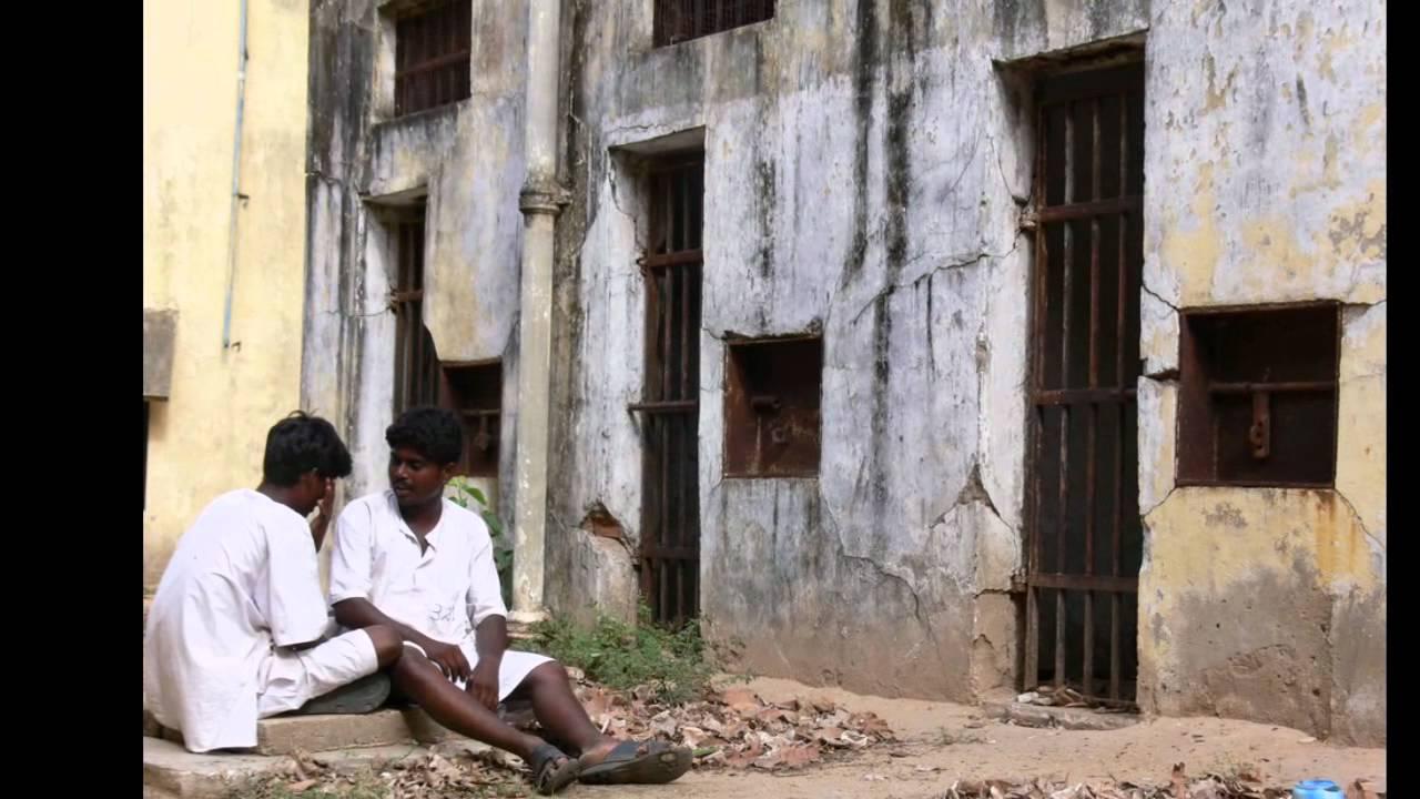 Download chennai central jail