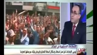 الغد العربي - ملفات: الأوضاع في ليبيا والإصلاحات في الجزائر والانتخابات في مصر