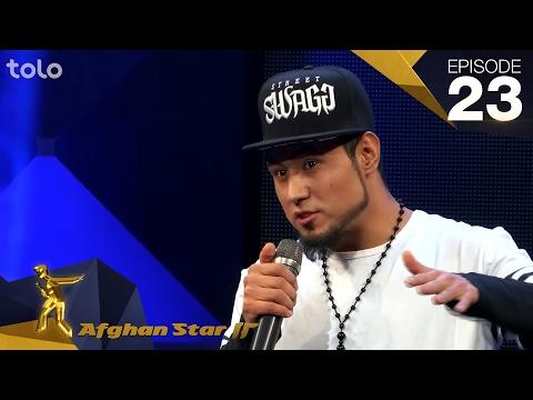 Afghan Star S12 - Episode 23 - Top 5 Elimination / فصل دوازدهم ستاره افغان - اعلان نتایج 5 بهترین