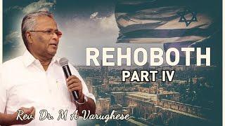 REHOBOTH Part IV - Rev. Dr. M A Varughese