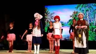 Мюзикл «Красная шапочка»