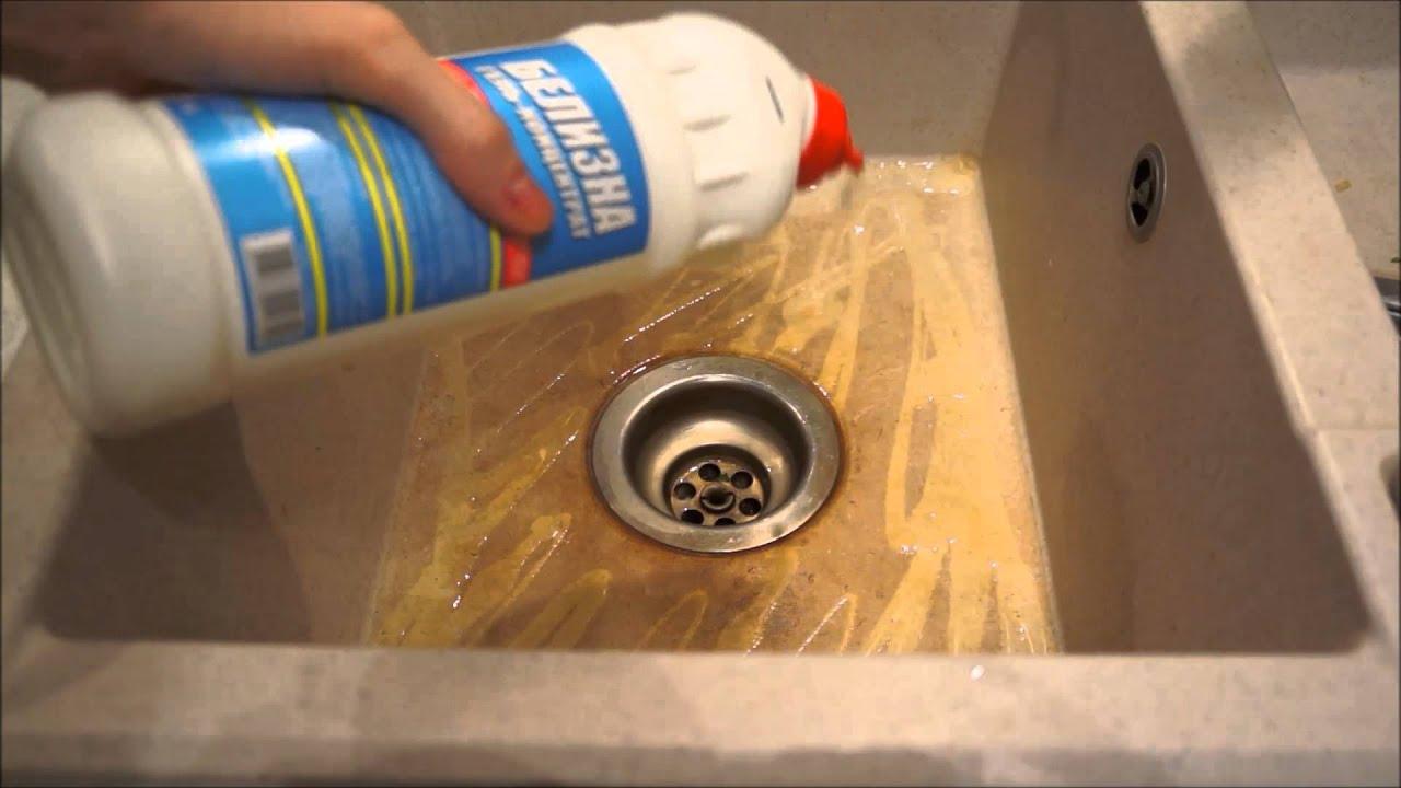 Как вымыть раковину на кухне без химических средств - YouTube