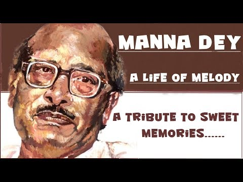 DOOR HAI KINARA --- TRIBUTE TO CLASSICAL LEGENDARY SINGER MANNA DEY  SWEET MEMORIES