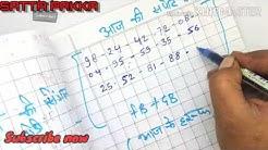 Desawar 2 jodi fix game desawar gl+fb+gb matka satta pakka 101 satta king