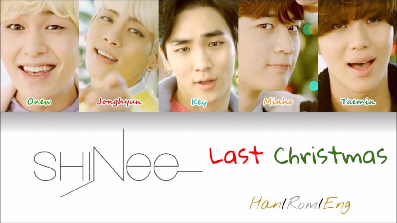 Shinee Last Christmas Lyrics - lyricsowl.com