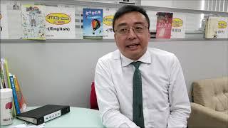Publication Date: 2019-08-26 | Video Title: 陳家偉校長創作室 —《怠惰的好處》
