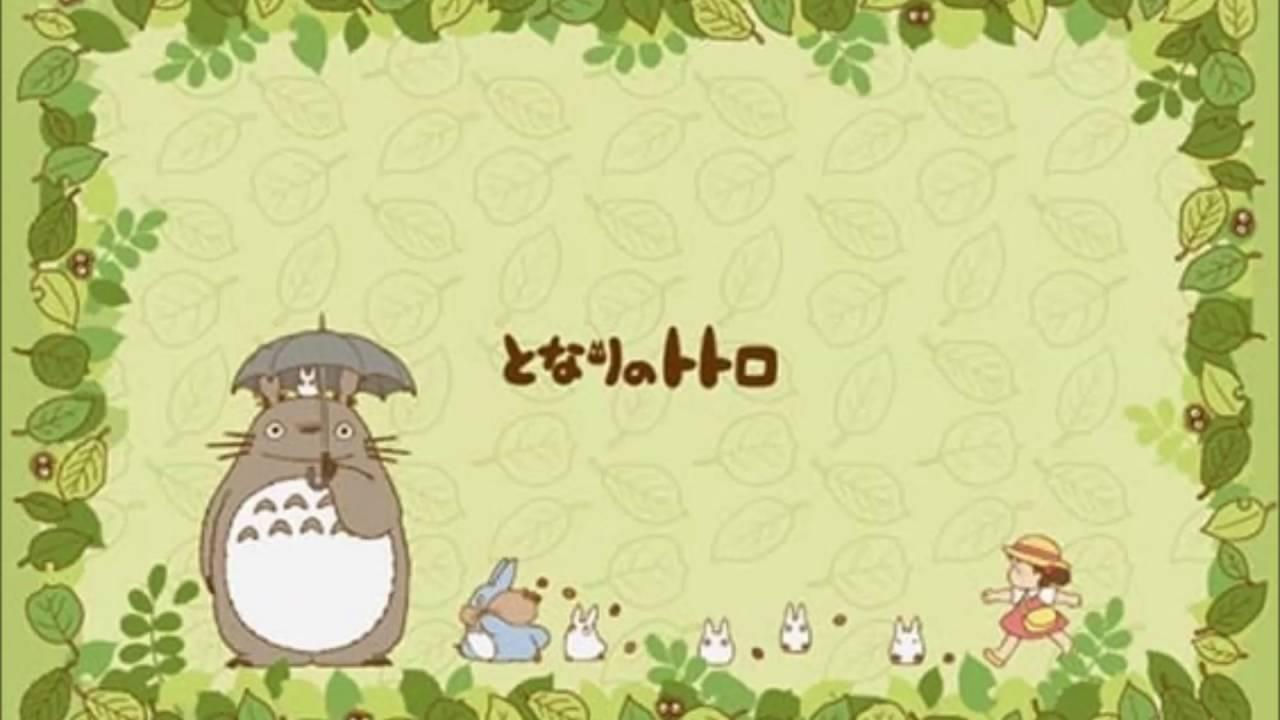 トトロ さんぽ