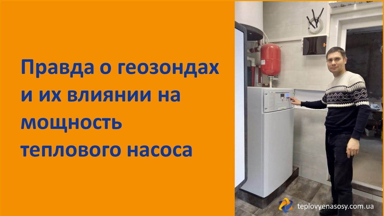 Грунтовый тепловой насос Vaillant flexoTHERM 197/4, 19.7 кВт
