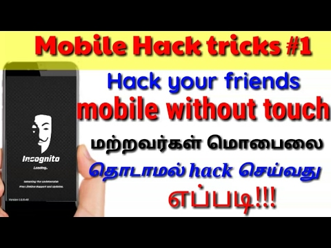 How to hack your friends mobile without touch | Tamil Abbasi | tamil tech