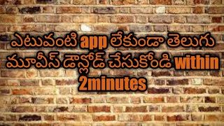 How to download latest telugu movies|2018 new movies |telugu dubbed movies without u torrent app