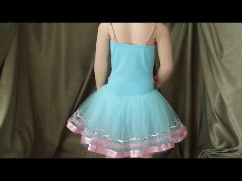 Купальник для танцев с юбкой 1186