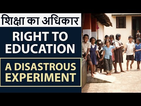 Right to Education Act - Most Disastrous Experiment - Indian Education System