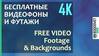 Caustics dark indigo - 4K видеофутажи