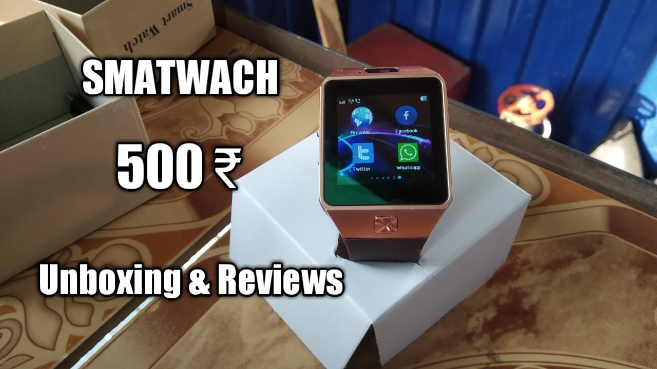 1116c607ca6 Best smartwatch under 500₹