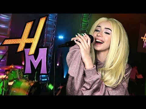 Hannah Montana best of both worlds parody cover..Emery Bingham...green screen live concert!